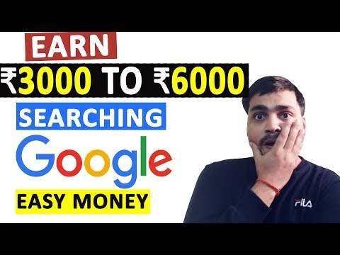 Earn ₹3000 to ₹6000 per day Searching Google | (EASY PAYPAL MONEY) | Good income | Work from home