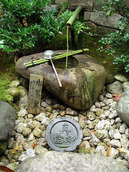 ファイル:Shinshō Gokuraku-ji 001.jpg