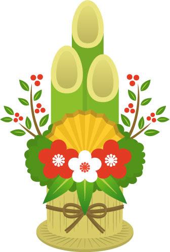 フリー素材 お正月の門松を描いたベクターイラスト木の実まで丁寧な