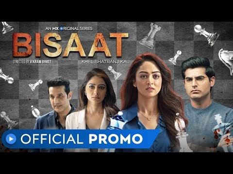 Bisaat Trailer