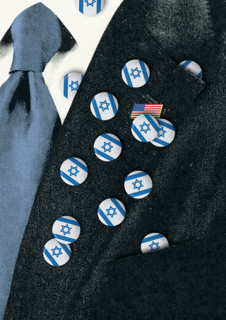 For AIPAC, it is crucial to appeal across the political spectrum. But Israel has become an increasingly divisive issue with the public.