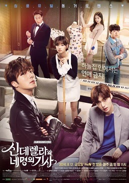 REVIEW KOREAN DRAMA : CINDERELLA AND FOUR KNIGHT(ONGOING)
