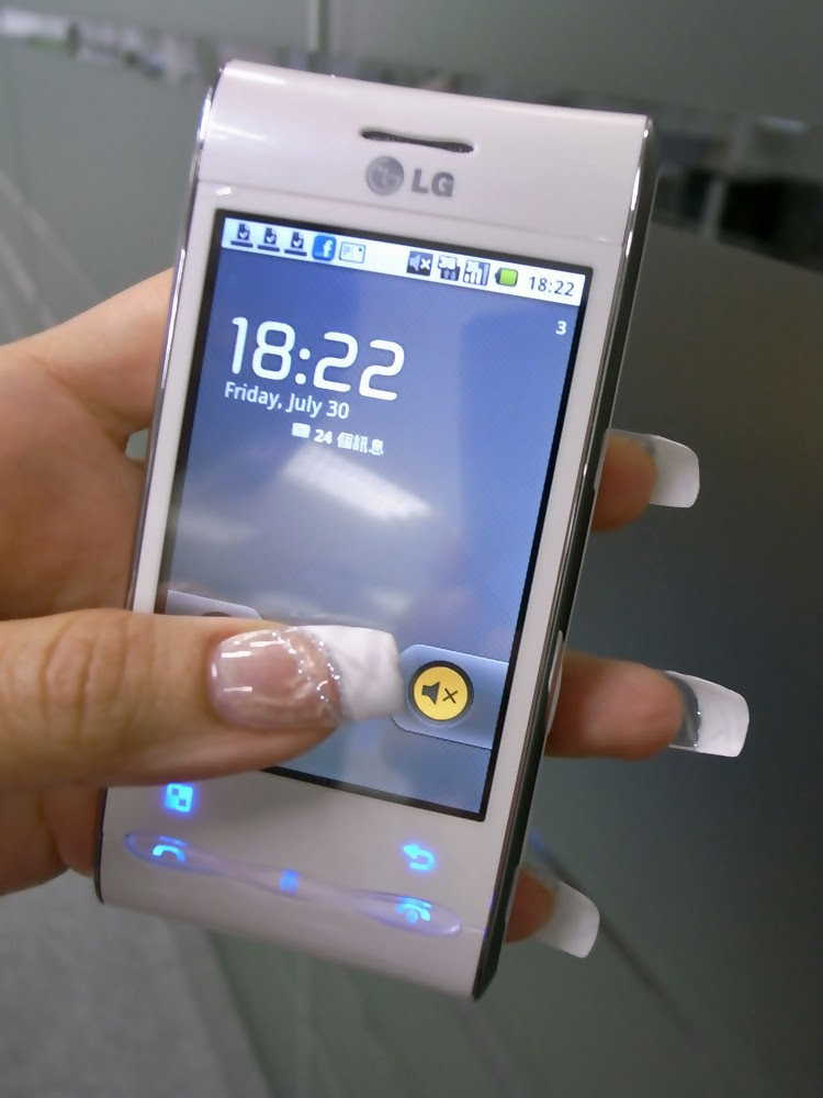 銀白美甲 LG GT540 Android