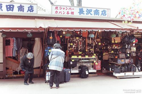 2013_Tokyo_Japan_Chap9_8