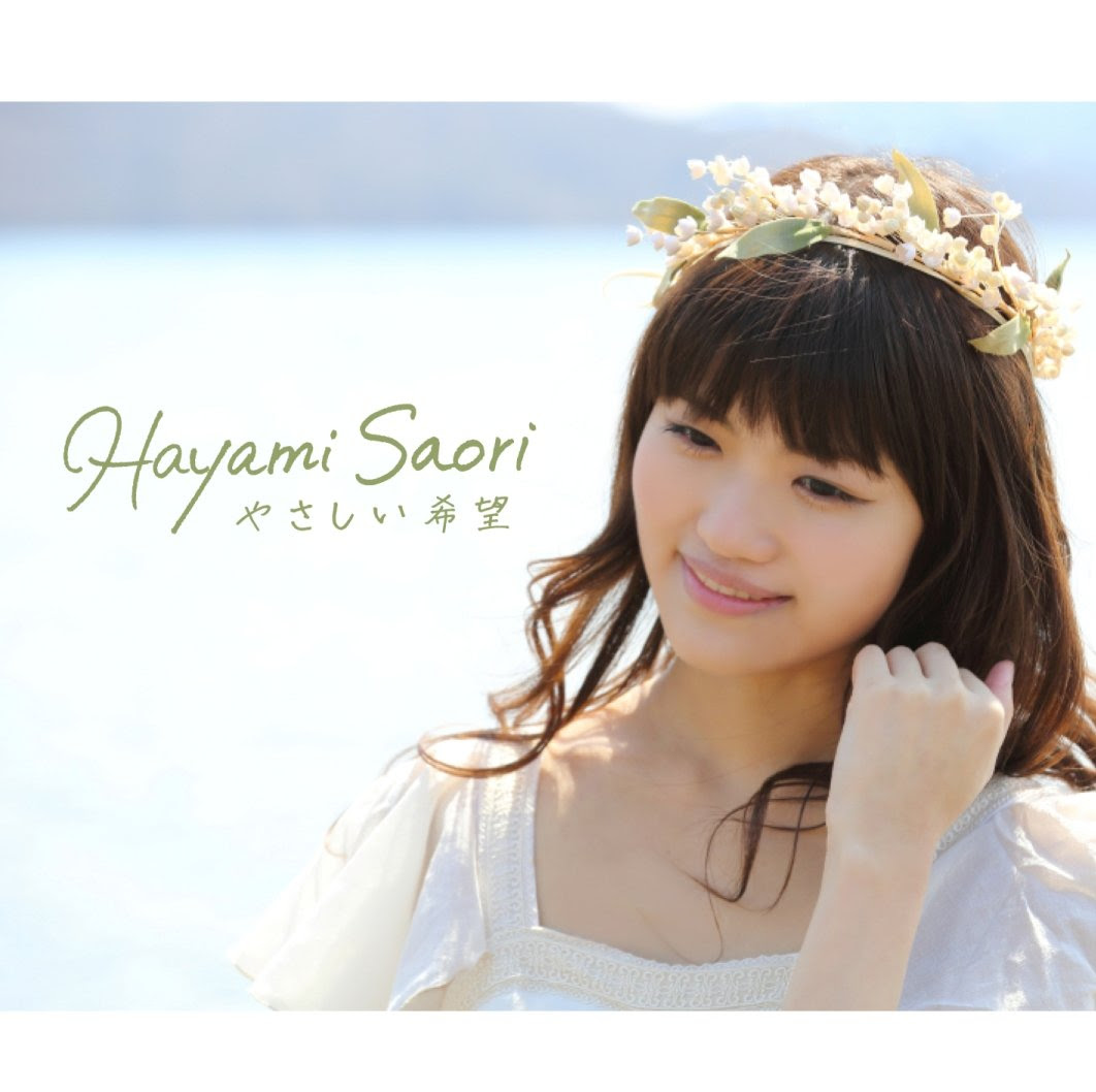http://armazem-otome.blogspot.com.br/2015/09/akagami-no-shirayuki-hime-op-yasashii.html