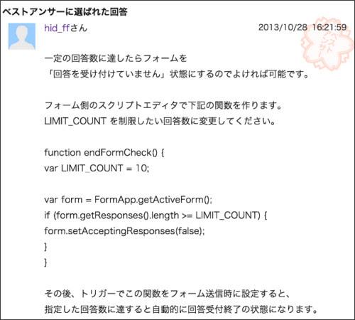 http://detail.chiebukuro.yahoo.co.jp/qa/question_detail/q11115562281