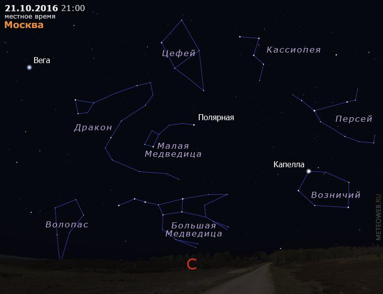 Вечернее небо Москвы 21 октября 2016 г.