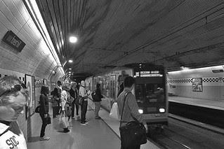 Forest Hill Station - Inbound