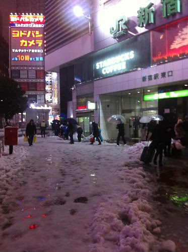Shinjuku station east exit in snow