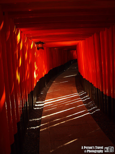 2011Kyoto_Japan_ChapThree_13