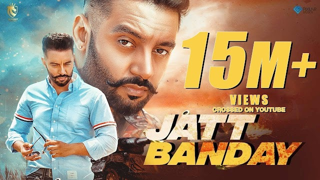 Jatt Banday Lyrics - Sippy Gill Lyrics2021.com