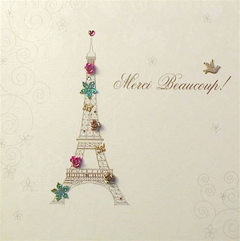MojoLondon: Merci Beaucoup Card by Five Dollar Shake