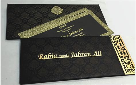 yadgar wedding cards portfolio