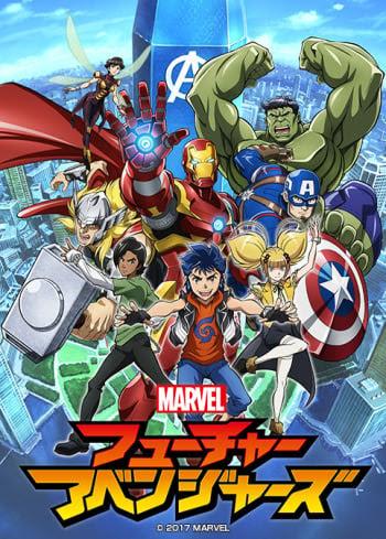 Marvel Future Avengers  Anime-Planet