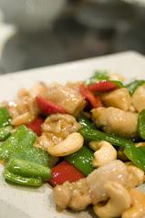 鶏とカシューナッツの炒め, ミンミン木場店