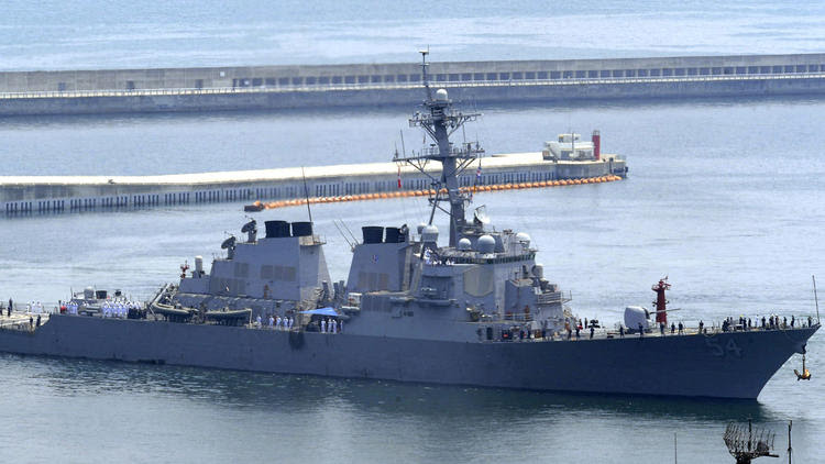 U.S. ship in South China Sea
