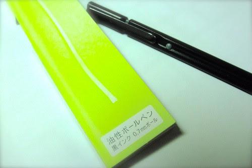 ONBOOK 原子筆