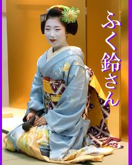 京都展,松菱,ふく鈴,舞妓