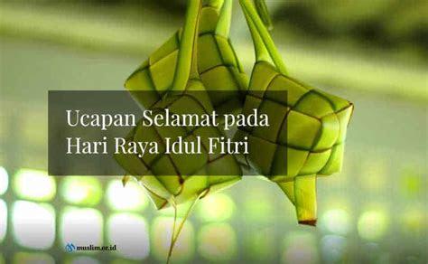 ucapan selamat  hari raya idul fitri muslimorid