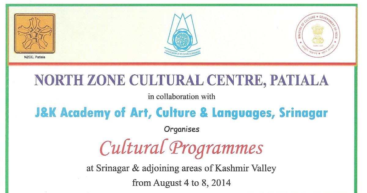 25 Images Invitation Cards For Cultural Programs