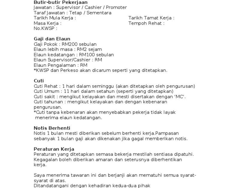Surat Rasmi Tawaran Kerja Frasmi