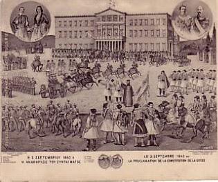 3 Septembre 1843 Ντοκουμέντο : Oι Μακεδόνες ανάμεσα στους άλλους Έλληνες στην Εθνική Συνέλευση του 1843