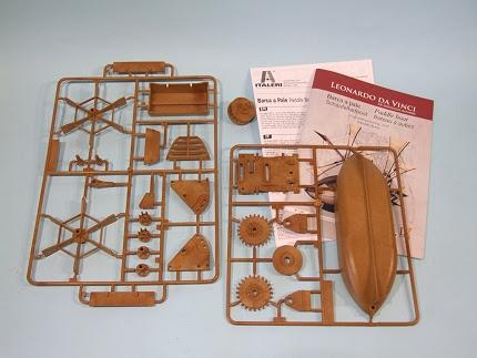 Paddle boat kit