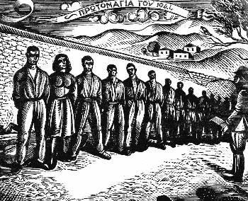 Χαρακτικό του Τάσσου για τους 200 εκτελεσμένους κομμουνιστές στο Σκοπευτήριο της Καισαριανής