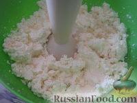 Фото приготовления рецепта: Мамина творожная запеканка - шаг №6