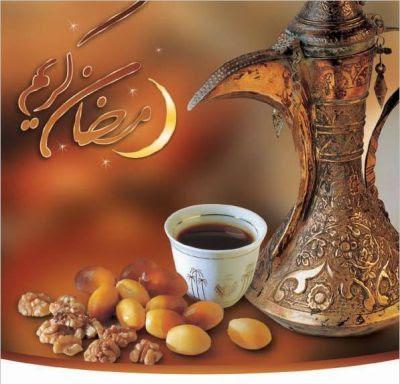 Ramadan Comments
