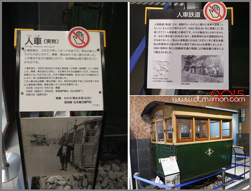 大宮鐵道博物36.jpg