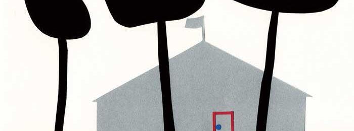 建物 Tsumura Illustration Studio 和風イラストレーター