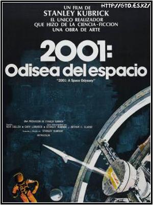 imagenes_cartel_2001_una_odisea_del_espacio1.JPEG