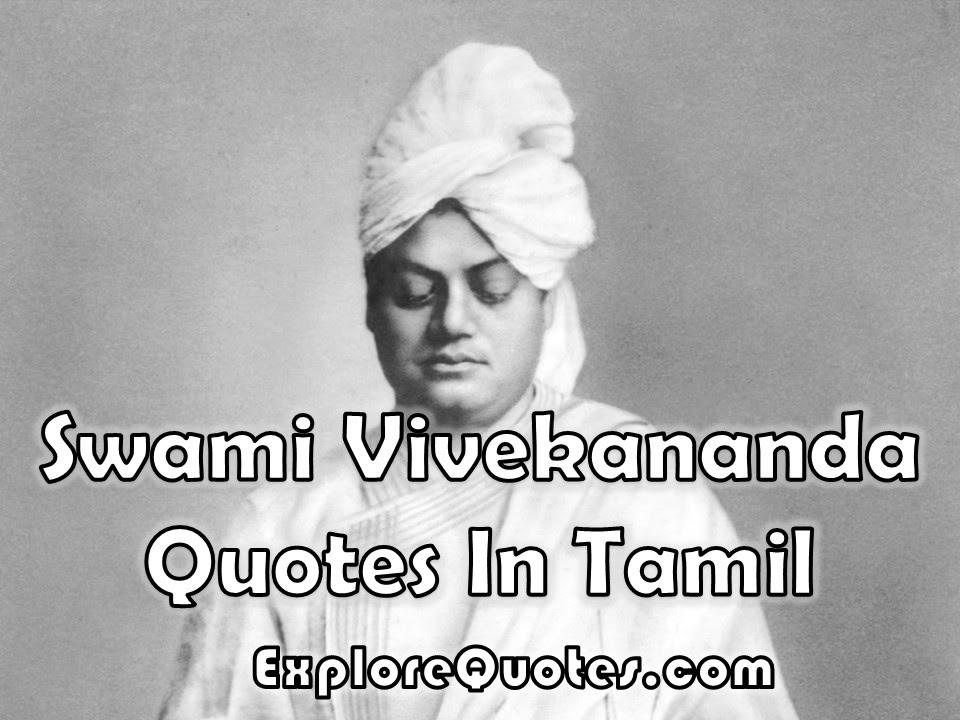 Swami Vivekananda Quotes In Tamil Words Inspiration In Tamil 2019