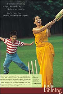 India shining advertisement campaign