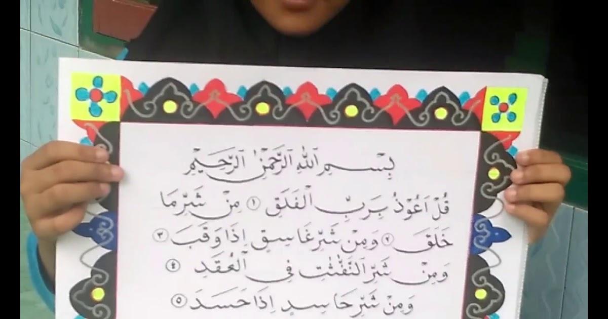 Membuat Kaligrafi Surat Al Kafirun