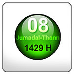 Round, Glass Orb Hijri Calendar Widget