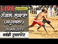 [Live] Nangal Lubana (Kapurthala) Kabaddi Tournament 28 Jan 2019