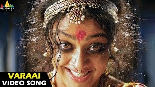 Chandramukhi Songs Video 3GP Mp4 FLV HD Download