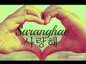 life love  dream kata mutiara  bahasa korea