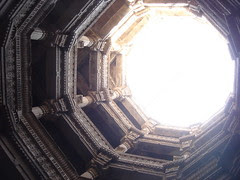 looking up out of the step well
