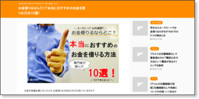 http://bookwebplus.jp/