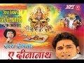 जल बिच खड़ा होई दर्शन ला - पवन सिंह || Bhojpuri Chhath Song Lyrics