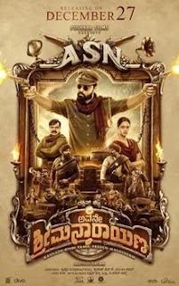 Avane Srimannarayana Kannada Movie Leaked Online by Tamilrockers