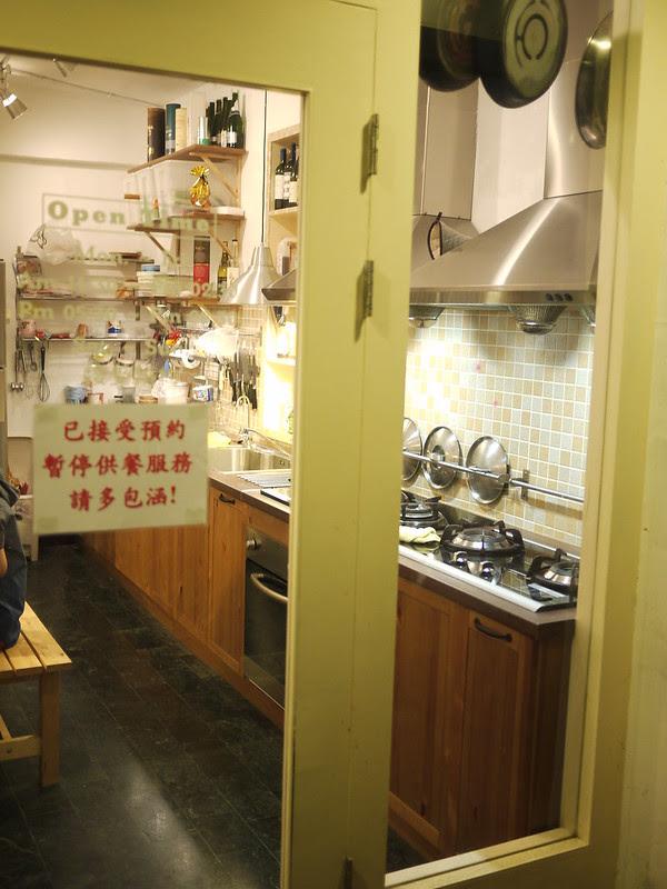 橋歐有機義式廚房