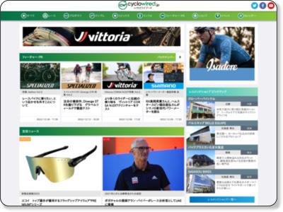 http://www.cyclowired.jp/?q=node/111412