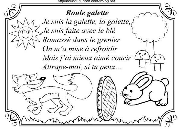 coloriage roule galette - coloriage animaux roule galette