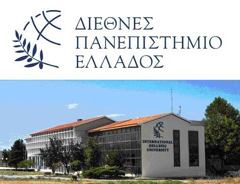 Αποτέλεσμα εικόνας για Ίδρυση Πανεπιστημιακού Τμήματος στην Έδεσσα που θα ανήκει στο Νέο ΔΙ.ΠΑ.Ε.