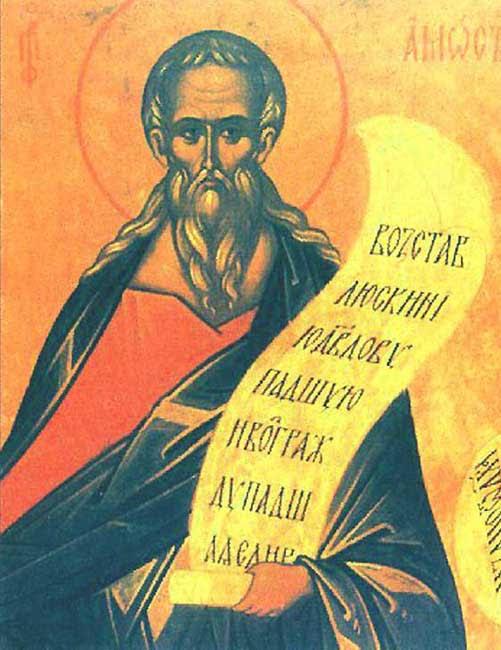 img ST. AMOS, Prophet