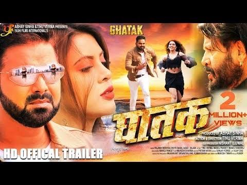 Ghatak Bhojpuri Movie Trailer